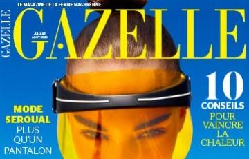 Pour l'été, le magazine GAZELLE conseille la texture gel-crème de HYDRA-soin
