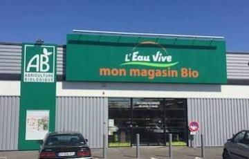 L'Eau vive de Saint-Brévin-les-Pins choisi les Cosmétiques Guérande.