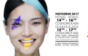 GUÉRANDE COSMETICS AT COSMOPROF EXHIBITION IN HONG KONG
